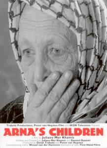 Los niños de Arna: crecer y morir en los campos de refugiados palestinos